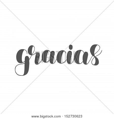 Gracias. Thank you in Spanish. Brush hand lettering illustration. Inspiring quote. Motivating modern calligraphy.