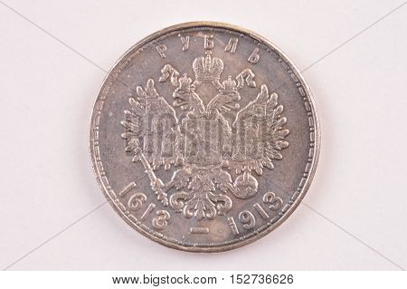 Coin silver ruble Russia in 1913 three hundred years anniversary of the Romanov dynasty dowside