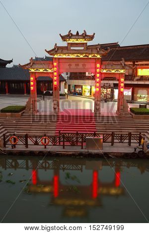 Wuxi Nanchan Temple night in jiangsu  in China