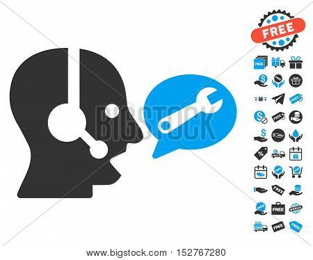 Operator Service Message pictograph with free bonus icon set. Vector illustration style is flat iconic symbols, blue and gray colors, white background.
