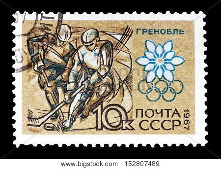 USSR - CIRCA 1967 : Cancelled postage stamp printed by USSR, that shows Hockey.
