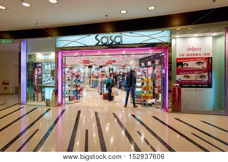 HONG KONG - CIRCA JANUARY, 2016: a Sa Sa store in Hong Kong. Cosmetics are substances or products used to enhance the appearance or fragrance of the body.