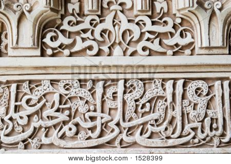 Islamic Art, Alhambra, Granada, Spain