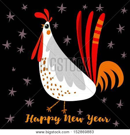 Vector Illustration Of Rooster, Symbol Of 2017 On The Chinese Calendar. Cartoon White Cock- Stock Ve