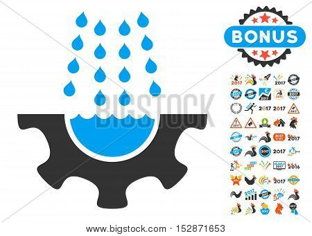 Water Shower Service Gear icon with bonus 2017 new year clip art. Vector illustration style is flat iconic symbols, modern colors, rounded edges.