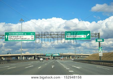 SAINT PETERSBURG, RUSSIA - APRIL 24, 2016: Ring road of Saint Petersburg, sunny april day