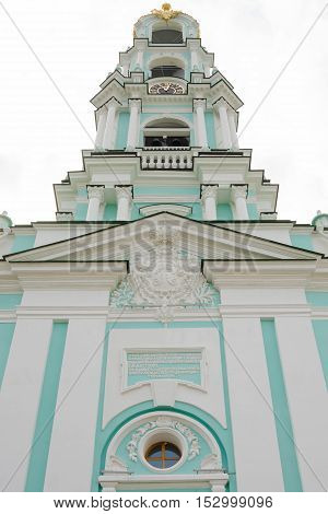 Sergiev Posad - August 10, 2015: Bottom View Of The Main Entrance On The Upper Part Of The Bell Towe