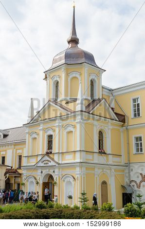 Sergiev Posad - August 10, 2015: View Of The Church Treasury Bench In The Housing Communal Cells Hol