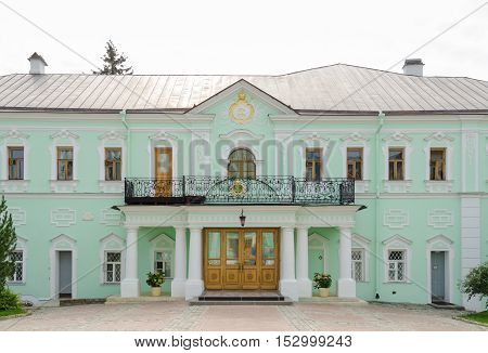 Sergiev Posad - August 10, 2015: View Of The Building Of The Metropolitan's Chambers Of Holy Trinity