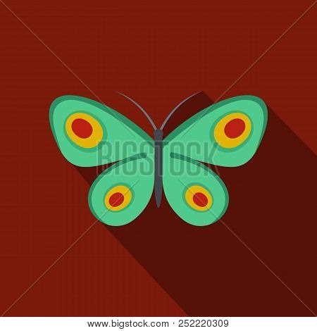 Unknown Butterfly Icon. Flat Illustration Of Unknown Butterfly  Icon For Web
