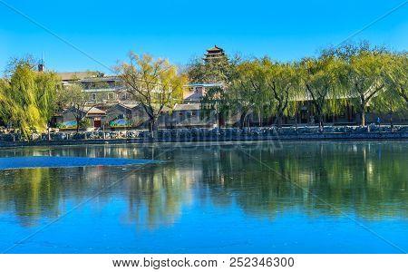 Rospect Hill Jingshan Park Beihai Lake Park Beijing China Beihai Park Is A Public Park, Which Was Cr