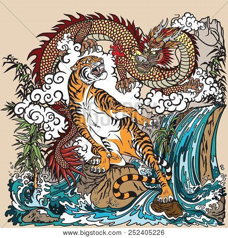 Chinese Dragon And Tiger In The Landscape With Waterfall , Rocks ,plants And Clouds . Two Spiritual