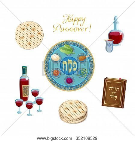 Happy Passover decorative traditional icons kiddush cup, four wine glass, matzo matzah - jewish traditional bread for Passover seder, pesach plate, candles, Haggadah, isolated on white for banner greeting card decoration vector