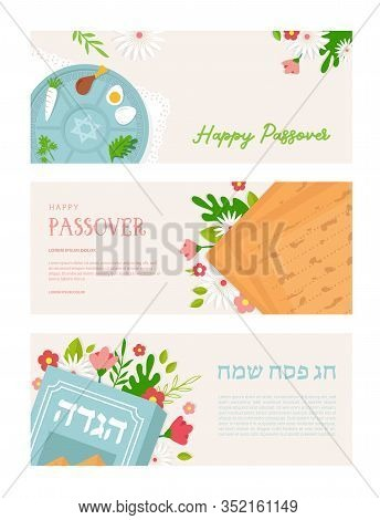 Jewish Passover Holiday, Pesah Celebration Concept. Jewish Banner With Haggadah Book, Matzo And Sede