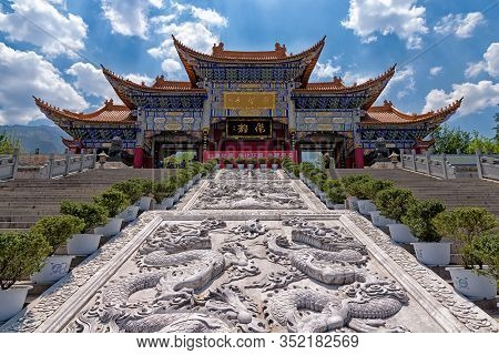 Dali, China - April 25, 2019: The Main Gate Of Chongsheng Temple. This Buddhist Monastery Was Once T