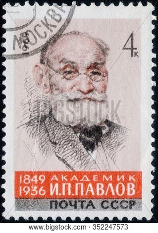 Saint Petersburg, Russia - February 20, 2020: Postage Stamp Issued In The Soviet Union Dedicated To