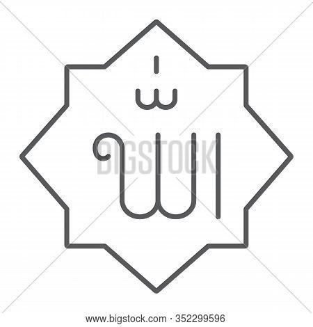 Allah Thin Line Icon, Ramadan And Islam, Muslim Allah Arabic Letter Sign, Vector Graphics, A Linear