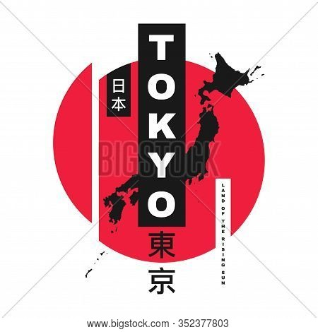 Tokyo T-shirt Design. T Shirt Design With Tokyo Typography For Tee Print, Poster And Clothing. Japan
