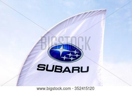 Samara, Russia - February 23, 2020: Dealership Sign Of Subaru Against The Blue Sky. Subaru Is The Ja
