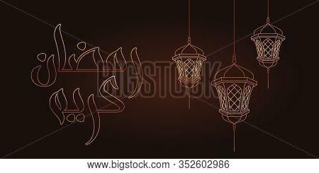 Ramadan Greeting Card With Modern Brush Calligraphy Ramadan Kareem In Arabic. Ramadan Kareem Means R