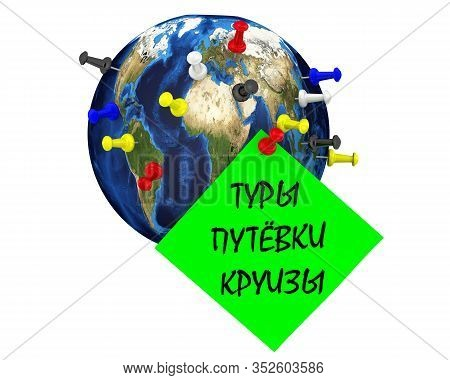 Tours Around The World. Translation Text:
