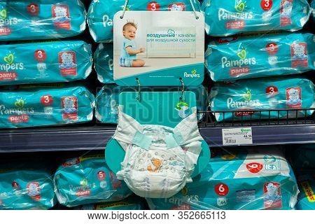 Minsk, Belarus - January 29, 2020: Diapers