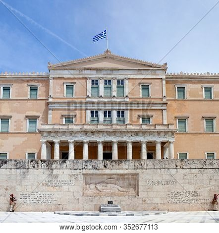 Athens, Greece - May 18, 2019: Greek Parliament Building On Syntagma Square Front View And Guards In