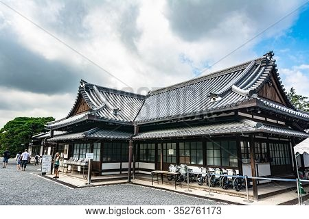 Kyoto, Japan, Asia - September 3, 2019 : Visitor Center Of The Imperial Palace