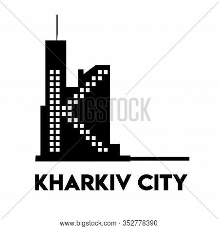 Logo With Linear Fields. Logo For Kharkov City. Concept Of Silhouette Of The Building Of The Derzhpr