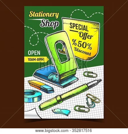 Stationery Shop Discount Advertise Poster Vector. Puncher, Adhesive Tape, Pen, Eraser And Paper Clip