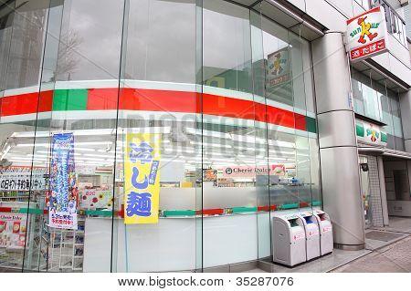 Sunkus Store, Japan