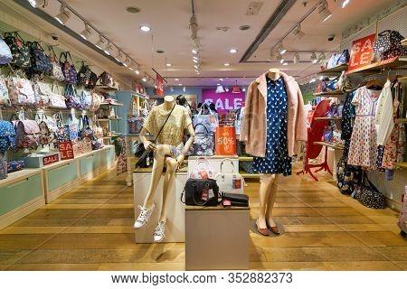 HONG KONG, CHINA - JANUARY 23, 2019: interior shot of Cath Kidston store at New Town Plaza shopping mall in Sha Tin.