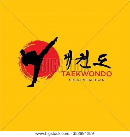 Karate Logo Design . Taekwondo Logo Fight Design Vector .