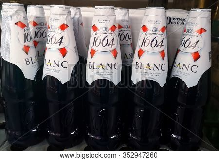 French Beer Kronenbourg 1664 Blanc From The City Of Obernai For Sale At Auchan Shopping Centre On De