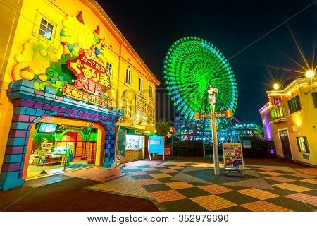 Yokohama, Japan - April 21, 2017: Cosmo World Amusement Park In Minato Mirai 21 District With Cosmo