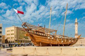 Dubai,uae - February 2,2020 - Near Museum Building In The Streets Of Dubai. Dubai Is The Most Populo
