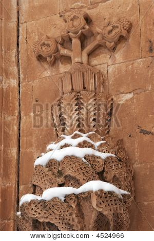 Floral Stonework On Ishak Pasha Palace, Turkey