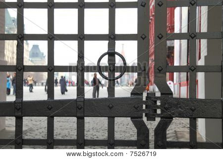 Lattice of pig-iron gate