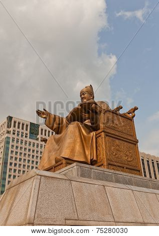 Monument To King Sejong The Great In Seoul, Korea