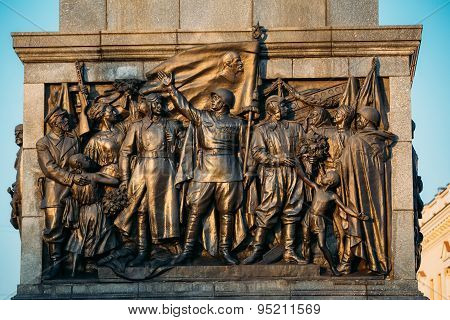 MINSK, BELARUS - MARCH 10, 2015: Bas-relief Scenes On The Wall Of The Stele Dedicated To The Memory Of The Great Patriotic War. Victory Square - Symbol Belarusian Capital, Minsk, Belarus. Sunset Time poster