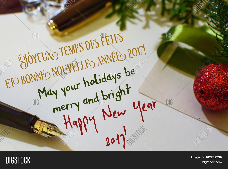 Bilingual english image photo free trial bigstock bilingual english french holiday seasons greetings new year 2017 christmas card for web message social networks m4hsunfo