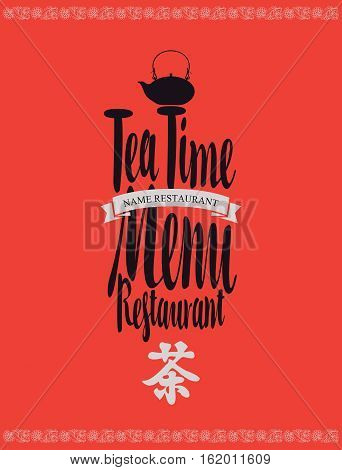 Menu tea with hieroglyph and kettle. Hieroglyph tea