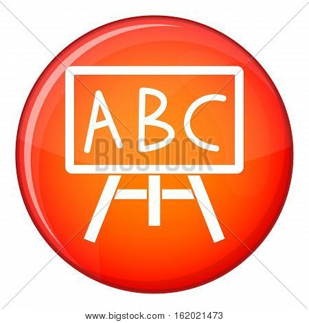 Chalkboard with the leters ABC icon in red circle isolated on white background vector illustration
