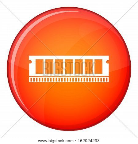 DVD RAM module for the personal computer icon in red circle isolated on white background vector illustration
