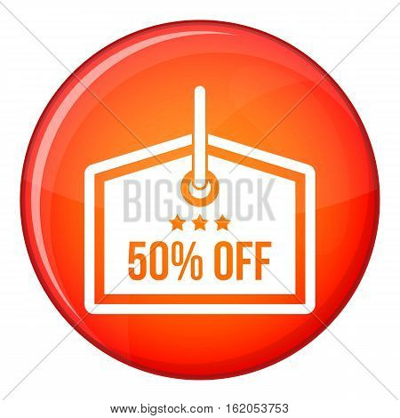 Sale tag 50 percent off icon in red circle isolated on white background vector illustration