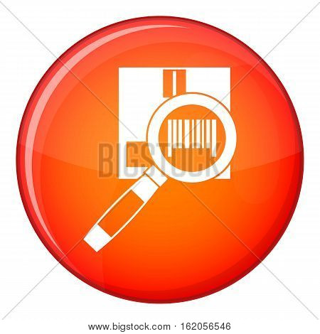 Magnifier and diskette icon in red circle isolated on white background vector illustration