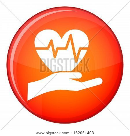 Hand holding heart with ecg line icon in red circle isolated on white background vector illustration