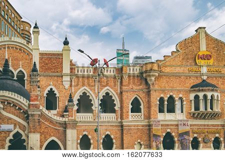 Kuala Lumpur, Malaysia - February 7, 2016: Part of the facade of Panggung Bandaraya City Theatre in Kuala Lumpur, Malaysia. It is located in the tourist center of the city.