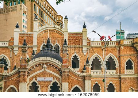 Kuala Lumpur, Malaysia - February 7, 2016: Part of the facade of Panggung Bandaraya City Theatre in Kuala Lumpur Malaysia. It is located in the tourist center of the city.