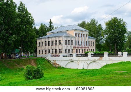 Cathedral (Nikolsky) bridge and house of governor or building of former City Duma Uglich Russia